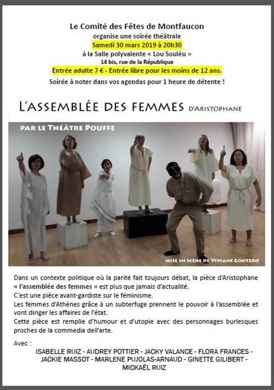 L'assemblée des femmes d'Aristophane