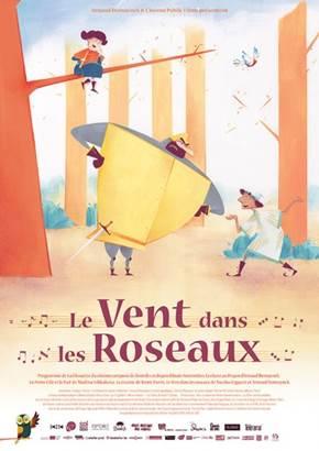 © Ciné junior Iris Cinéma Questembert - Morbihan Bretagne Sud
