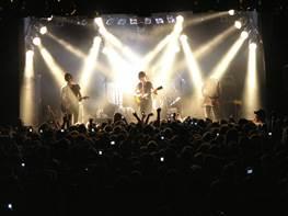 Salle de concerts