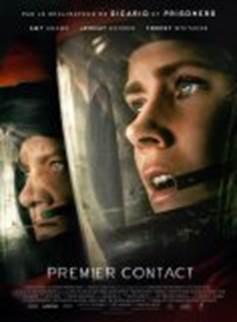 Cinéma - Premier Contact