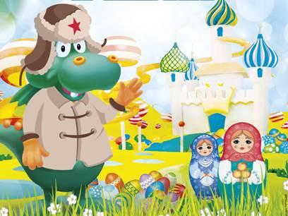 Royal Kids - Léon fête la Pâques Russe à Moscou