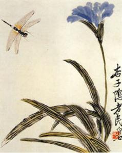 Stage d'initiation à la peinture chinoise