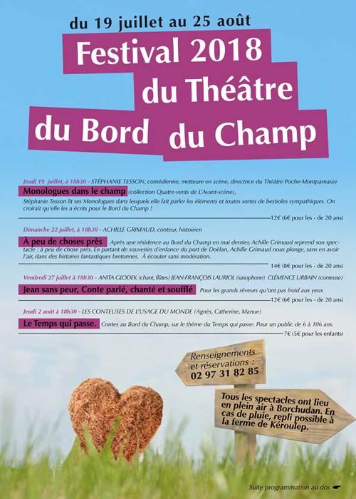 Festival du Théâtre du Bord du Champ