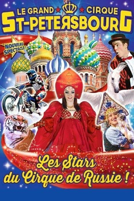 The Circus of St. Petersburg