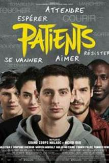 Cinéma - Patients