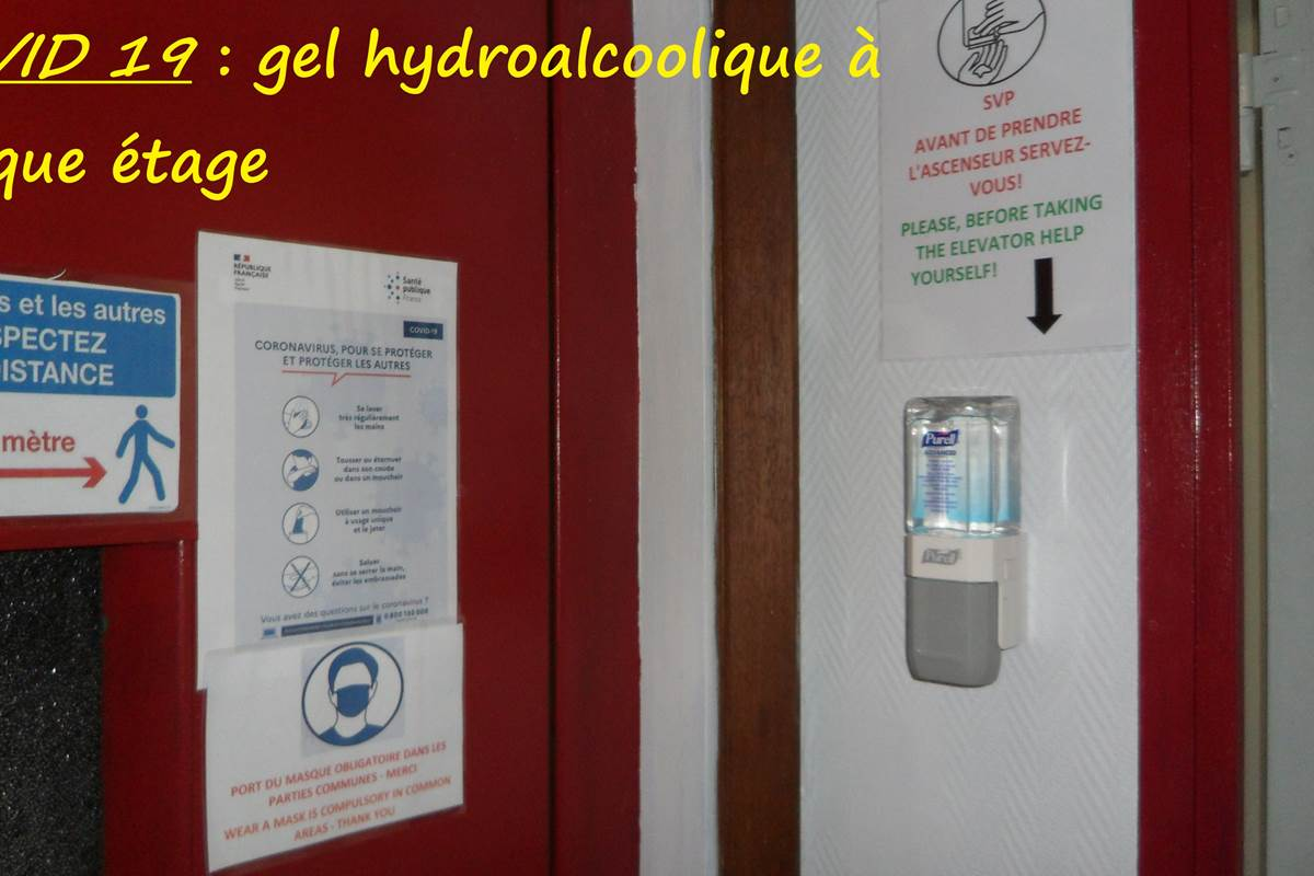 gel hydro hotel jean bart rue jean bart paris