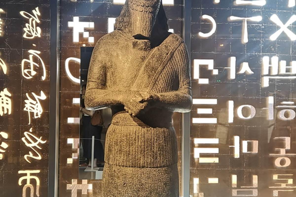 Musée Champollion les Ecritures du Monde à Figeac © Karine Isserte