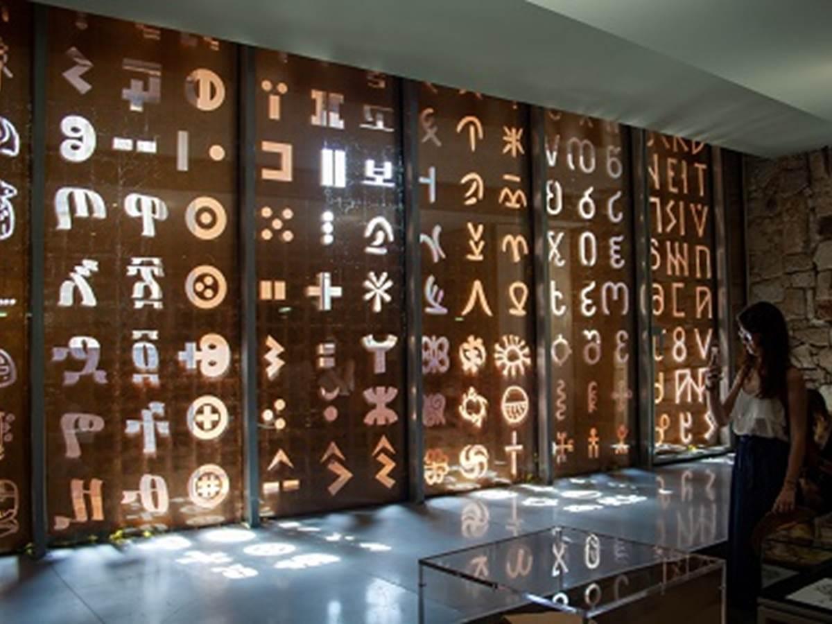 Musée Champollion - Les écritures du Monde Lot Tourisme- C