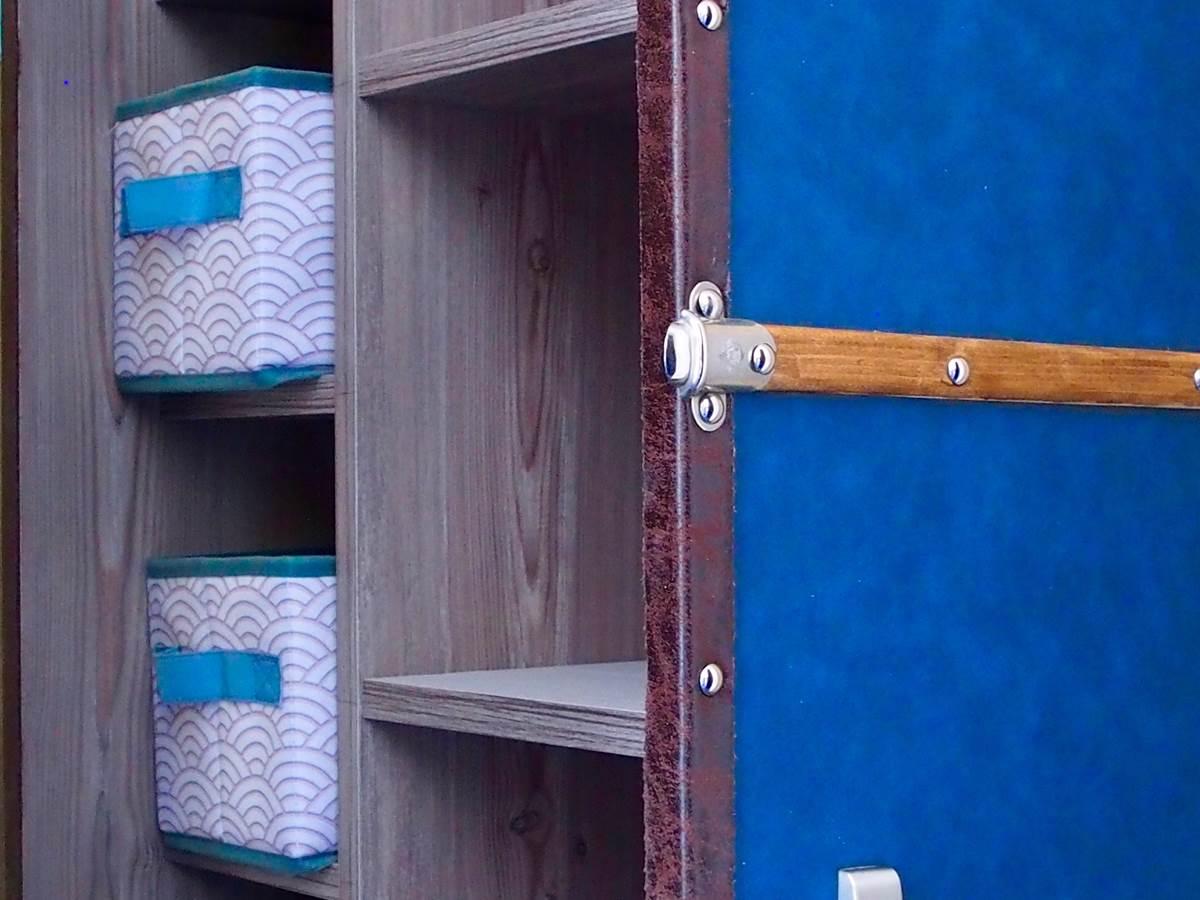 malle armoire suite