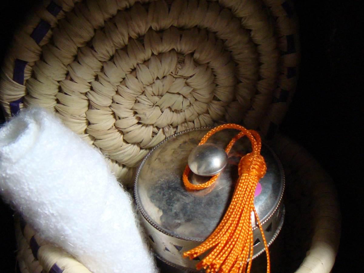 Le panier pour le massage dans le Riad Menthe et Citron avec le henné
