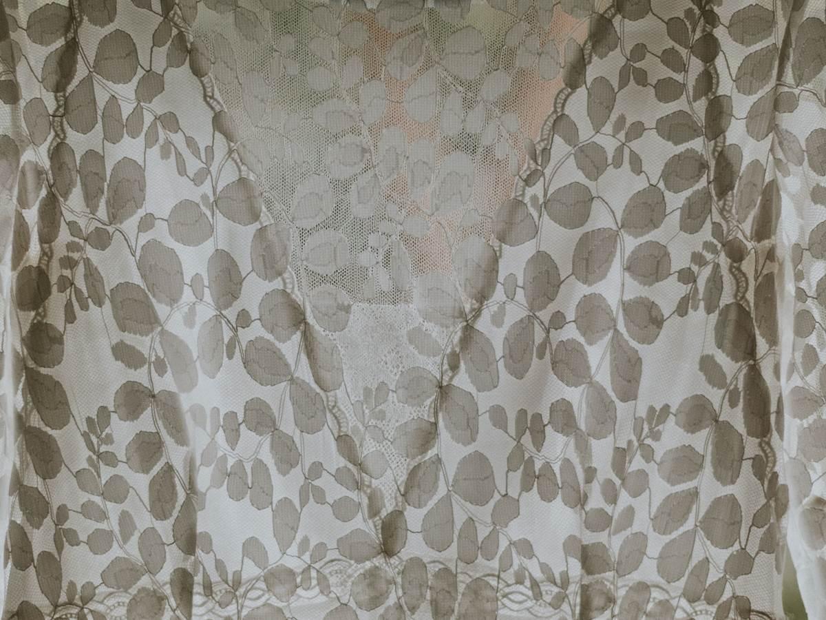 Robe de la mariée Jardin de Ravintsara
