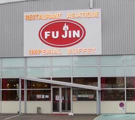 Fujin