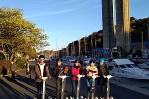 Equipe sur le port du Légué à Saint Brieuc. 032019