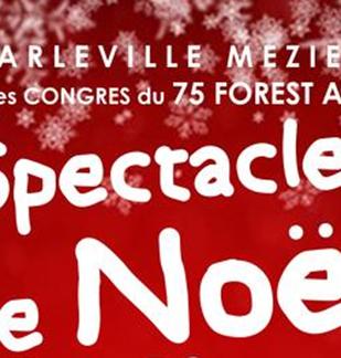 Spectacle de Noël du 75