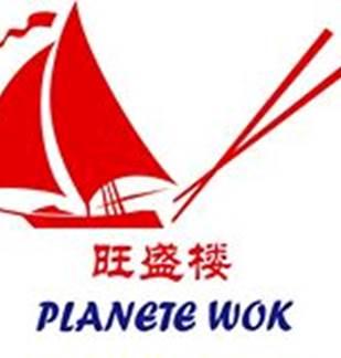 Planète Wok
