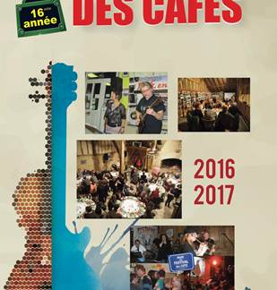 Festival des Cafés (SIGNY-L'ABBAYE)
