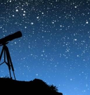 Soirée astronomie : Nuit des étoiles filantes