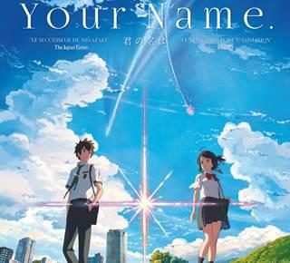 Soirée cinéma : Your Name de Makoto Shinkai