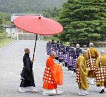 EXPOSITION VOYAGE AU JAPON