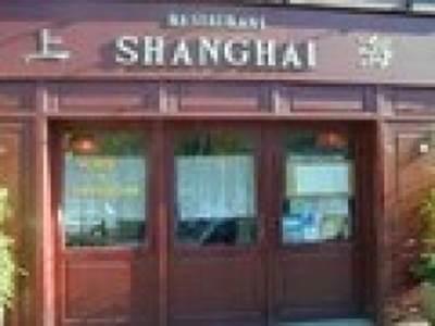 "Restaurant ""Le Shanghaï"""