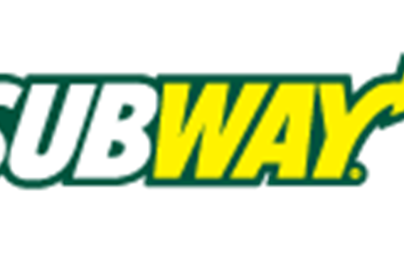 susway