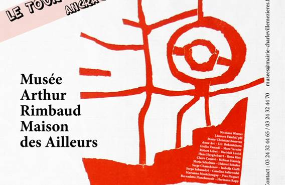Exposition : Le Tour du Monde en Bateau Ivre