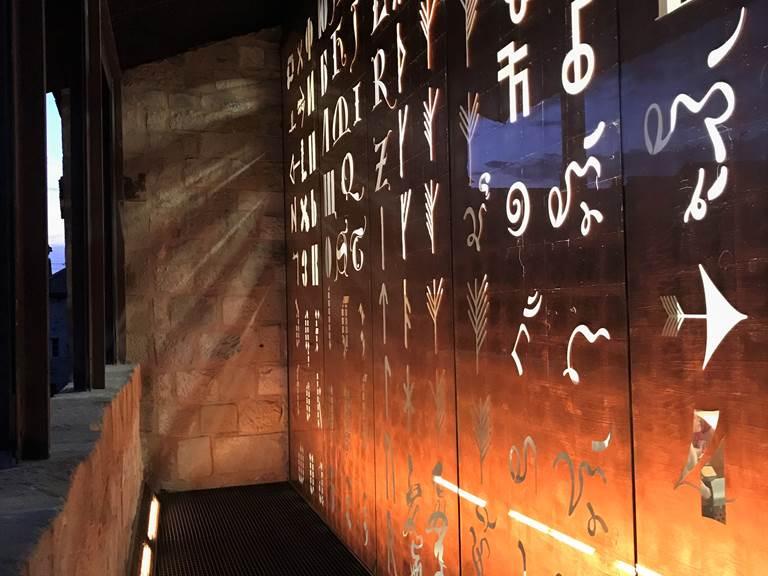 Le Musée des Écritures, Musée Champollion