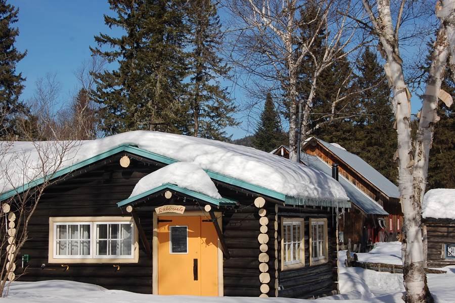 Chalet L'Ébéniste pour 2 personnes, au Domaine le Bostonnais, hébergement ville de la Tuque en Mauricie, Canada